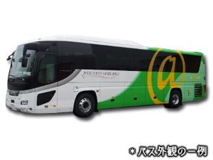 東京発 ~ 難波(なんば)行きの高速バス・夜行バ …